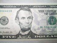 Продам банкноту 5 долларов США, состояние UNC пресс Банкнота США номиналом 5 дол