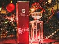 Элитная парфюмерия Armelle- это самостоятельный бренд. armelle- эссенция 20 % и