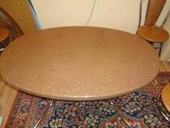 Продаю кухонный стол, стулья Продается кухонный стол, стулья. В хорошем состояни