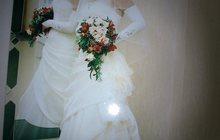 Продаю необычное свадебное платье+подарок