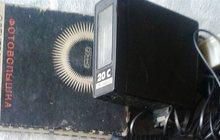 Фотовспышка Электроника В5-21