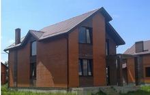 Дом в Старокорсунской 145 м2 на 7 сотках