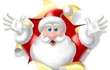 Дед Мороз поздравит Вашего ребенка
