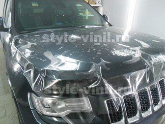 Свежее изображение Тюнинг Бронирование автомобилей прозрачной пленкой (Германия) 16713056 в Краснодаре