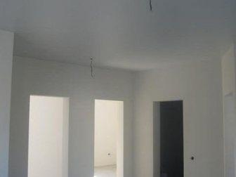 Уникальное фото Продажа домов Продается дом на зем, участке 4 сотки 26574109 в Краснодаре