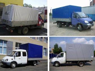 Уникальное foto Автосервис, ремонт Тенты для грузовых автомобилей 32457955 в Краснодаре