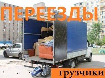 Увидеть изображение  Доставка, перевозка грузов по Краснодару, Краснодарскому краю 32665060 в Краснодаре