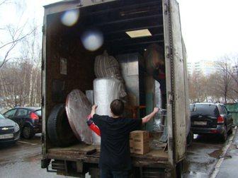 Свежее изображение Транспорт, грузоперевозки переезд квартирный 32710618 в Краснодаре