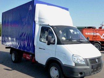 Скачать изображение  перевозка груза в Новороссийск 32713915 в Краснодаре