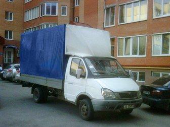 Скачать бесплатно foto  грузоперевозки грузовой газелью 32741497 в Краснодаре