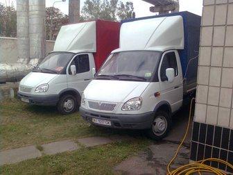 Скачать бесплатно изображение  грузоперевозки грузовой газелью 32741497 в Краснодаре