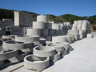 Скачать бесплатно фото Строительные материалы Железобетонные кольца, плиты перекрытия 32807286 в Краснодаре