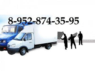 Просмотреть фото Транспорт, грузоперевозки Доставка грузов по городу и краю 32952816 в Краснодаре