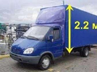 Свежее изображение  Перевозка грузов грузчики 8-918-950-66-15 33051276 в Краснодаре