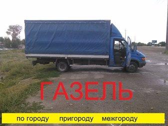 Увидеть изображение  ГРУЗОПЕРЕВОЗКИ, услуги грузчиков, 33074578 в Краснодаре