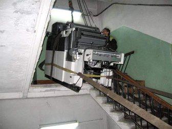 Новое фото Грузчики любая погрузка,разгрузка 33092628 в Краснодаре