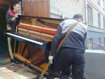 Скачать фотографию  пианино 33345573 в Краснодаре