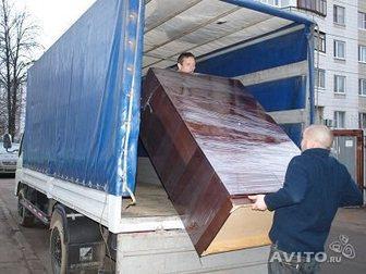Уникальное изображение  Грузоперевозки 24 ч, по Краснодару и краю 33373255 в Краснодаре