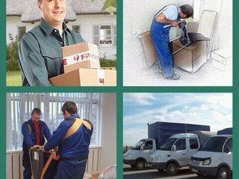 Смотреть foto  8-918-950-66-15 Квартирные Дачные Офисные Переезды 33611388 в Краснодаре