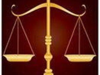 Скачать бесплатно foto Юридические услуги Получение заключения Роспотребнадзора (СЭС) 33763496 в Краснодаре