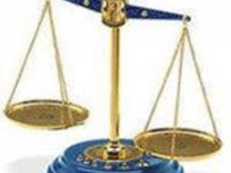 Смотреть фотографию Юридические услуги Получение экспертного заключения 33763503 в Краснодаре