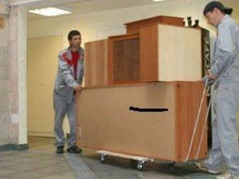 Свежее foto Транспорт, грузоперевозки перевезу мебель 33772579 в Краснодаре
