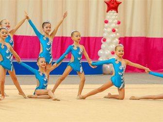 эстетическая гимнастика эксклюзив в чехове особой популярностью