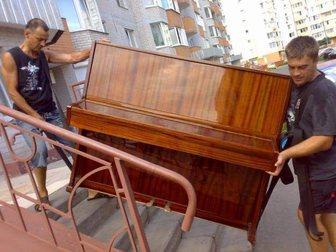 Уникальное фото  перевозка,доставка пианино 33851315 в Краснодаре
