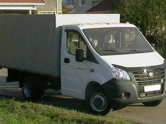 Увидеть изображение Продажа авто с пробегом Газель некст без пробега не обычной комплектации 33947044 в Краснодаре
