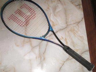 Скачать изображение  Легендарная теннисная ракетка WILSON EUROPA из Германии, 33989266 в Краснодаре