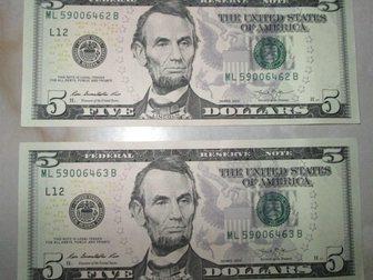 Свежее изображение  Продам банкноту 5 долларов США, состояние UNC пресс 34270058 в Краснодаре