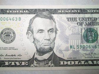 Увидеть foto  Продам банкноту 5 долларов США, состояние UNC пресс 34270058 в Краснодаре