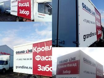 Просмотреть фото  Тент БЕСПЛАТНО с нашей рекламой! 58047991 в Краснодаре
