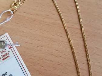 Просмотреть фото Ювелирные изделия и украшения Продам цепочки золотые,585*, новые,желтое (лимонное) золото 68607993 в Краснодаре