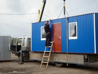 Скачать изображение  Дачные металлические домики , бытовки утепленные 69684631 в Краснодаре