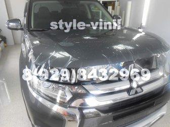 Уникальное изображение Тюнинг Виниловый тюнинг авто 8218595 в Краснодаре