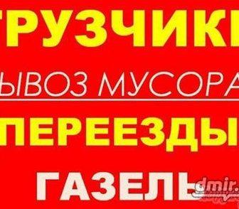Фото в   Современные услуги грузчиков активно востребованы в Краснодаре 0