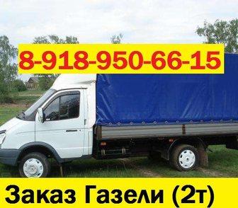 Фотография в   Переезды квартирные и офисные любой сложности. в Краснодаре 250