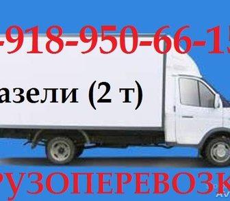 Фотография в Авто Транспорт, грузоперевозки Загрузим и доставим в любом направлении ваш в Краснодаре 25