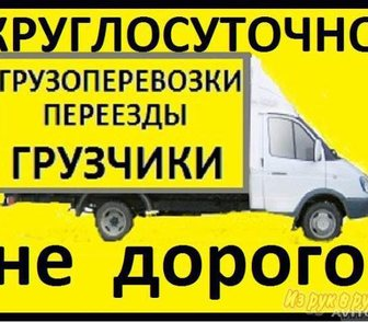 Фотография в Авто Транспорт, грузоперевозки Грузчики выполнят:  - погрузочно - разгрузочные в Краснодаре 25