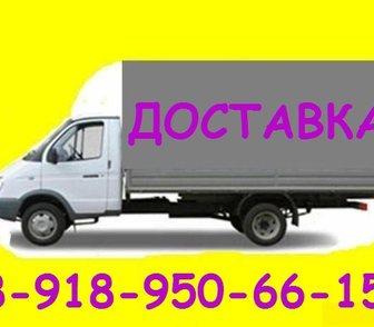 Изображение в Авто Транспорт, грузоперевозки Авто газель свободны в любое удобное для в Краснодаре 25