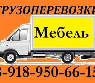 Фотография в Авто Транспорт, грузоперевозки Грузчики аккуратные и профессиональные ребята! в Краснодаре 250