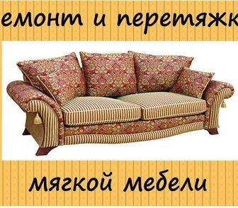 Изображение в   Тел: 89186606720 Михаил  Быстро! Качественно! в Краснодаре 0
