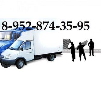 Фотография в Авто Транспорт, грузоперевозки Доставка различных грузов на адрес в удобное в Краснодаре 0
