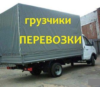 Фотография в Авто Транспорт, грузоперевозки Спустим, перевезём, поднимем вашу мебель, в Краснодаре 0