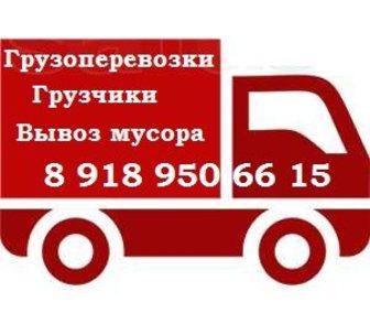 Фото в   Переезды любой сложности (квартира, офис, в Краснодаре 250