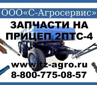 Авито орел трактора с пробегом