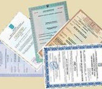 Фотография в Услуги компаний и частных лиц Юридические услуги Готовы в минимальные сроки за приемлемую в Краснодаре 30000
