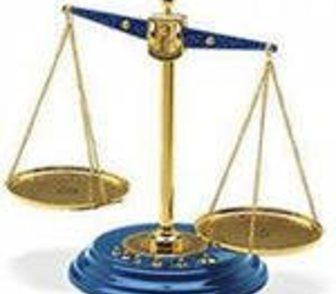 Изображение в Услуги компаний и частных лиц Юридические услуги - Поможем получить экспертное заключение; в Краснодаре 0