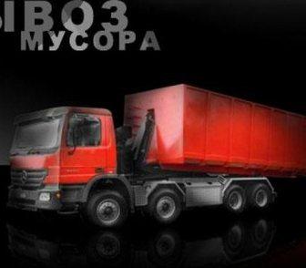 Фотография в Авто Транспорт, грузоперевозки Наверняка Вы знаете, что строительный мусор в Краснодаре 0